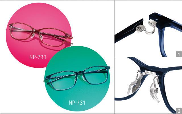 13eb91b00363c 『NP-731』『NP-733』は、緻密なカッティングによりこれまでになく繊細な印象を作り込んだNP(ネオプラスチックフレーム)。